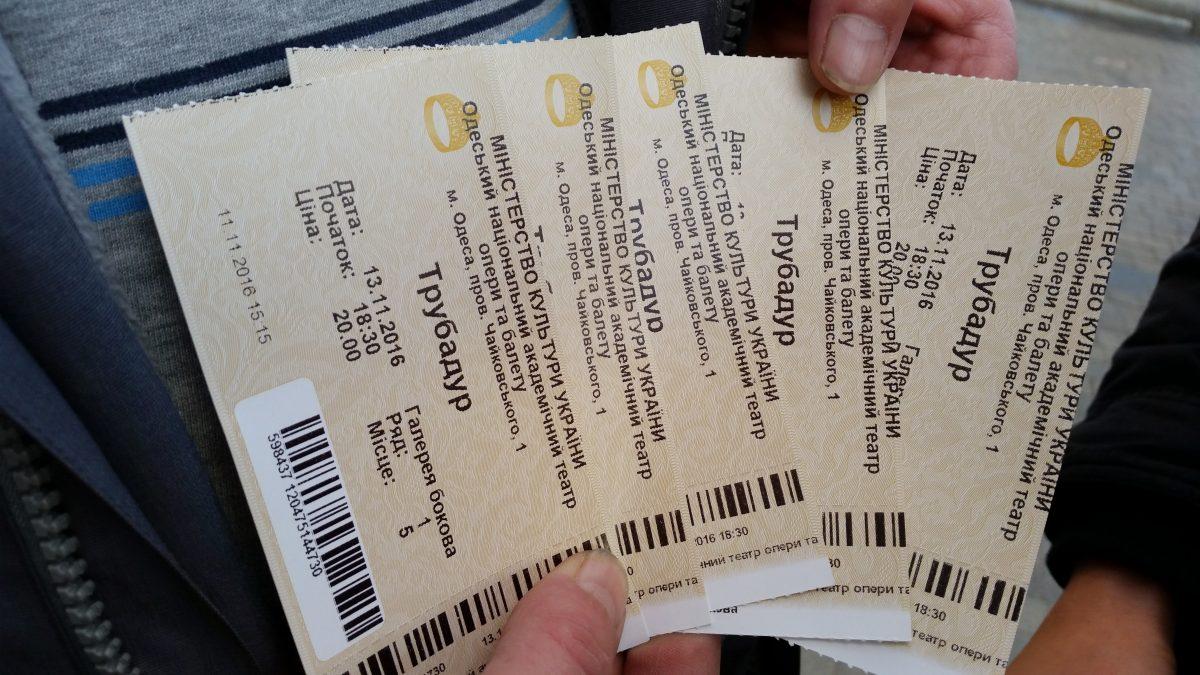 Bilety do Opery